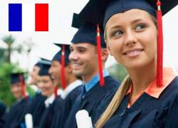 Обучение во франции доклад 4324