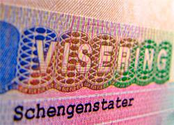 Документы на французскую визу самостоятельно