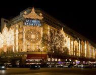 Торговый центр Galeries Lafayette