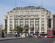 Торговый центр La Samaritaine